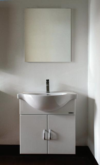 Koupelnový nábytek komplet SALY 65